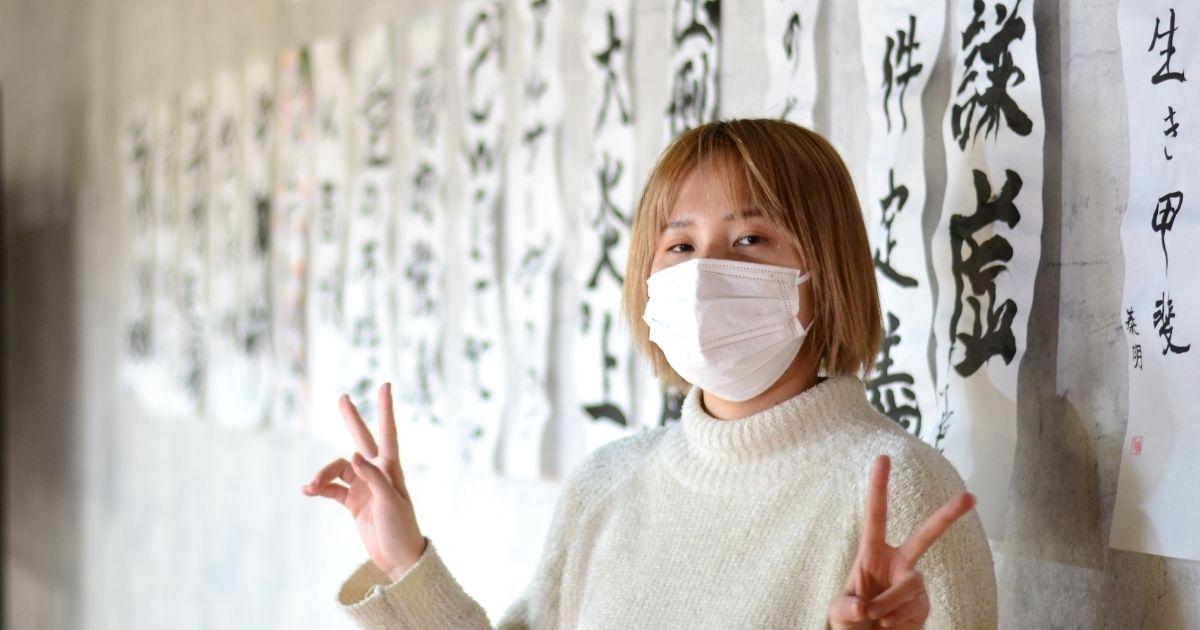 金井さん インタビュー記事 アイキャッチ