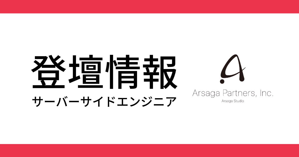 池田さん登壇情報 タイトル画像