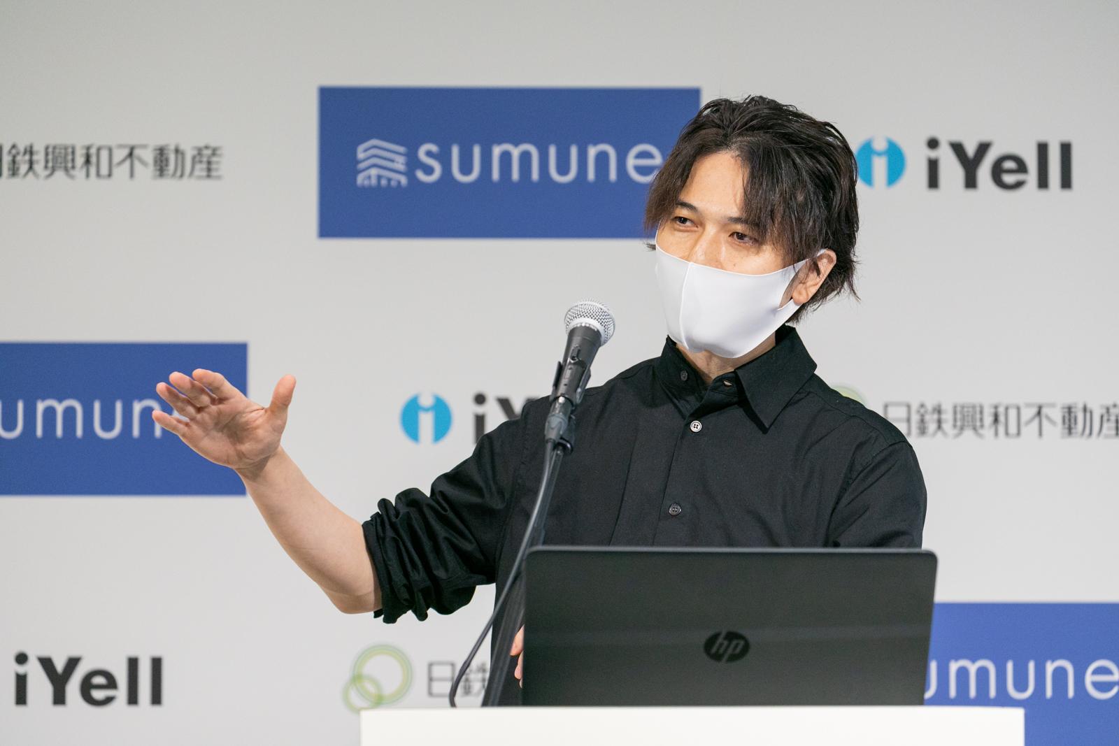 sumune記者会見2