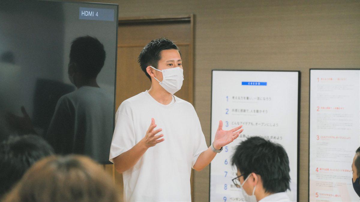 中村さん TOP画像